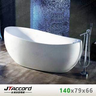 【JTAccord 台灣吉田】2666-140 壓克力獨立浴缸