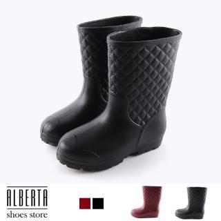 【Alberta】雨鞋-超輕量化防水材質 筒高23CM 純色簡約 菱格紋壓紋 中筒雨靴