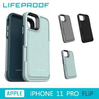 【LifeProof】iPhone 11 Pro 美國 卡套式防摔保護殼 手機殼(FLIP系列)