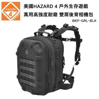 【Hazard 4】戶外生存遊戲 萬用高強度耐磨 硬殼雙肩後背相機包(黑色-BKP-GRL-BLK)