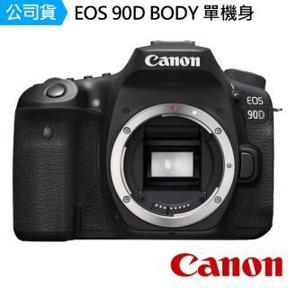 【Canon】EOS 90D 單機身(公司貨)