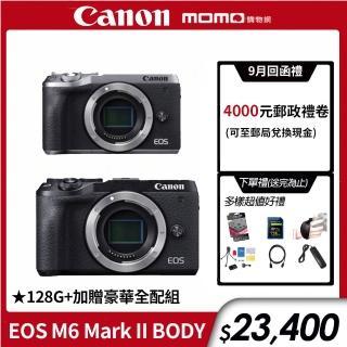 【Canon】EOS M6 Mark II BODY 單機身(公司貨)
