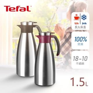 【Tefal 特福】SOFT GRIP不鏽鋼保冷/保溫壺-1.5L(兩色任選/德國設計 五年保固/保溫杯/保溫瓶)