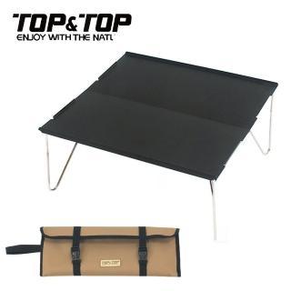 【韓國TOP TOP】超輕量鋁合金迷你拼接桌/鋁合金桌/露營桌/機車露營/單人桌