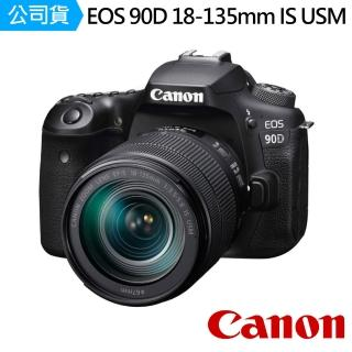 【Canon】EOS 90D 18-135mm IS USM(公司貨)