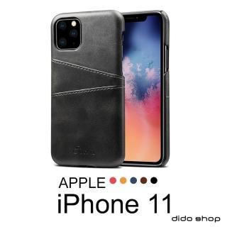 【Didoshop】iPhone11 6.1吋 仿小牛皮紋可插卡手機保護殼 背蓋(FS160)