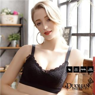【Duolian】釋壓修脂植蠶美胸衣(黑/膚)