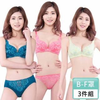 【Swear 思薇爾】罌粟花吻系列B-F罩蕾絲包覆內衣3套組(隨機出貨)