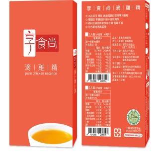 【享食尚】滴雞精1入/ 45ml TVBS 藍心湄(TVBS 藍心湄)