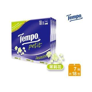 【TEMPO】紙手帕-茉莉花(7抽x18包/組)