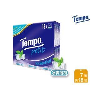 【TEMPO】紙手帕-冰爽薄荷(7抽x18包/組)
