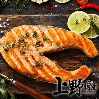 【上野物產】鮮美智利頂級鮭魚切片 x10片(250g土10%/片 鮭魚 切片)