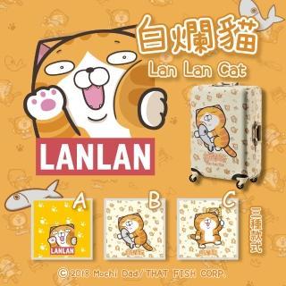 【LANLAN 白爛貓行李箱布套 L號(大)(不含行李箱)】