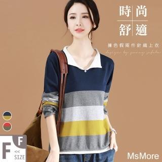 【MsMore】英國夏綠蒂風尚優雅氣質撞色針織上衣105339現貨+預購(2色)