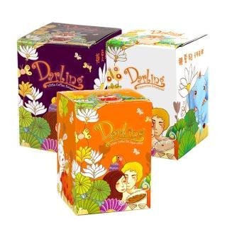 【親愛的】白咖啡綜合3盒組(30g*20包*3盒)