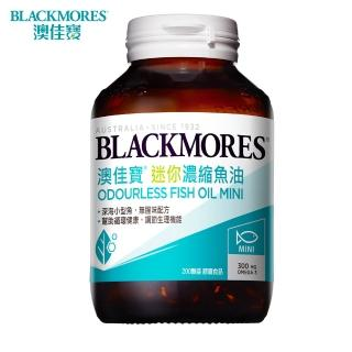【BLACKMORES 澳佳寶】無腥味濃縮深海魚油迷你膠囊(200粒)