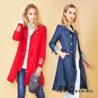 【KERAIA 克萊亞】率性俐落長版型風衣外套(兩款;M-XXL)