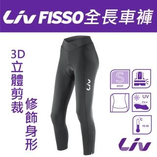 【GIANT】Liv Fisso 全長車褲
