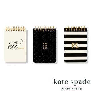 【KATE SPADE】Mini Spiral Set 迷你簡約 線圈筆記本3入組