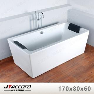 【JTAccord 台灣吉田】1640-170 壓克力獨立浴缸(長方型缸)