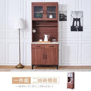 【時尚屋】布倫特2.7尺仿石面碗櫃組DV8-005+002(免運費 免組裝 碗櫃)
