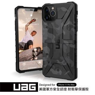 【UAG】iPhone 11 Pro Max 耐衝擊迷彩保護殼-黑(UAG)