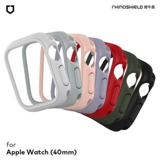 【Rhino Shield 犀牛盾】Apple Watch Series 5 40mm CrashGuard NX模組化防摔邊框手錶保護殼