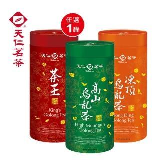 【天仁茗茶】天仁茗賞茶王烏龍茶葉600g