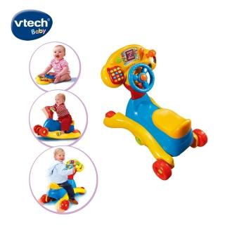 【Vtech】3合1多功能智慧學習車(高CP值 互動學習騎乘玩具首選)