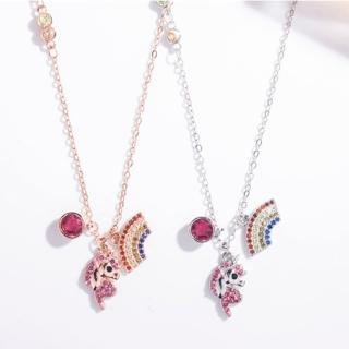 【Angel】925銀彩虹夢幻繽紛獨角獸水鑽項鍊(2色可選)