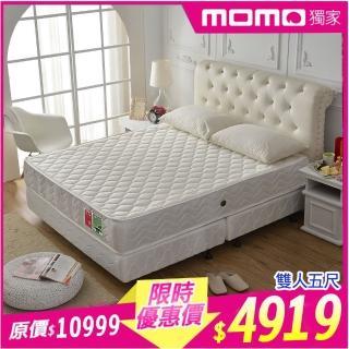 【睡芝寶】飯店用加厚款-抗菌防潑水蜂巢獨立筒床墊(雙人5尺-正反可睡-耐用型)
