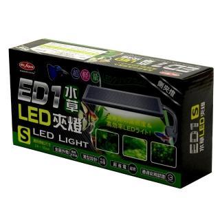 【MR.AQUA】水草LED節能省電薄型超輕量水族側夾燈17cm