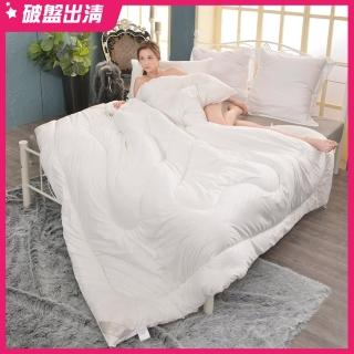 【La Belle】一被一枕 天然手工蠶絲可水洗冬被(雙人)