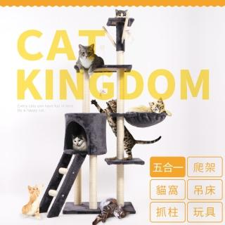 【IDEA】灰絨質感四層粗麻繩柱貓跳台/爬架