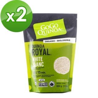 【GoGo Quinoa】有機白藜麥(500g)X2(低GI、無麩質、全素)