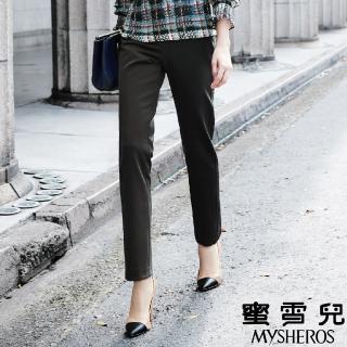 【mysheros 蜜雪兒】素色口袋鑽直筒彈性長褲(鐵灰)