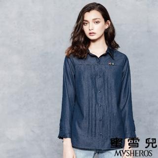 【mysheros 蜜雪兒】單寧IU造型壓摺襯衫(藍)