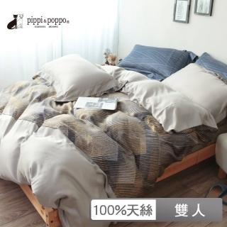 【pippi & poppo】60支100%天絲 四件式兩用被床包組 拼接風-過往軌跡(雙人)