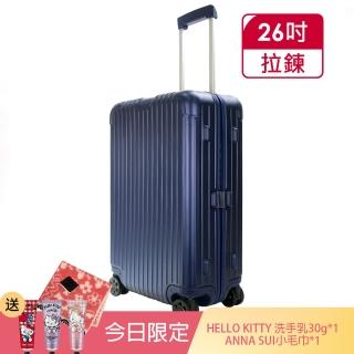 【Rimowa】ESSENTIAL Check-In M 26吋旅行箱(霧藍)
