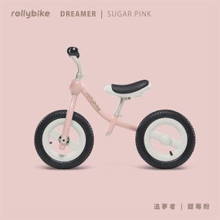 【rollybike】多功能二合一平衡車(甜莓粉)