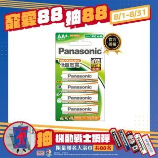 【Panasonic 國際牌】Panasonic充電池3號4入 BK-3LGAT4BTW(經濟型)