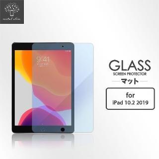 【Metal-Slim】Apple iPad 10.2 2019(9H抗藍光鋼化玻璃保護貼)