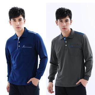 【遊遍天下】二件組 MIT男款抗UV吸濕排汗機能POLO長衫(M-3L)