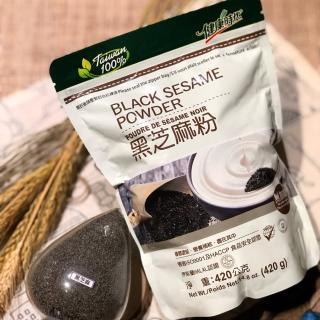 【健康時代】黑芝麻粉無加糖(420g)