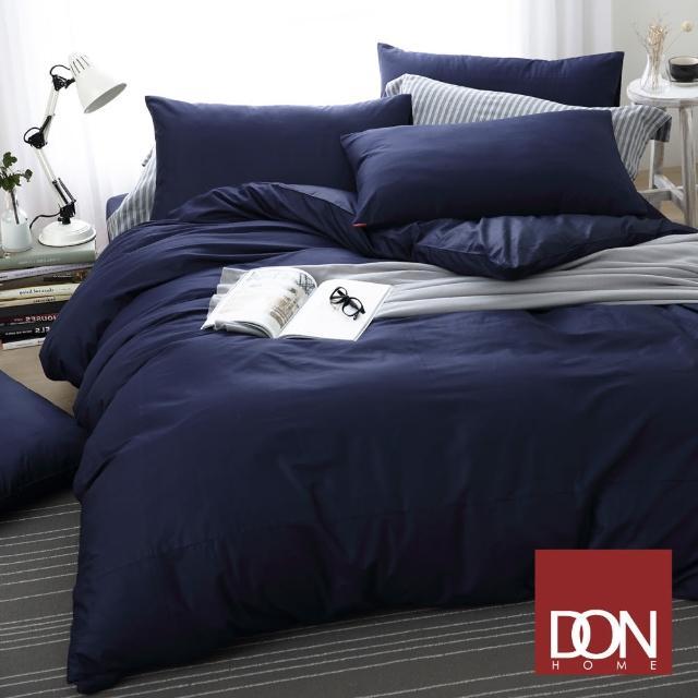 【DON】精梳純棉素色被套極簡生活深邃藍(雙人)/