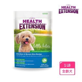 【Health Extension 綠野鮮食】天然優質成幼犬-迷你犬-小顆粒 1LB/磅 狗飼料 飼料(A001A061)