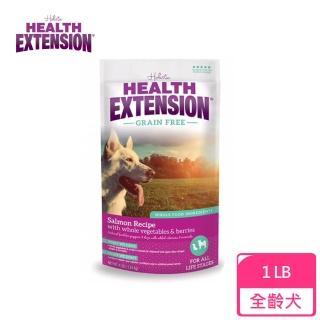 【Health Extension 綠野鮮食】天然無穀成幼犬糧-鮭魚配方 1LB 狗飼料 飼料(A001A301)
