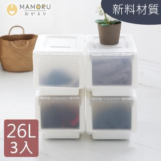 【MAMORU】可堆疊掀蓋收納箱 26L 3入(贈滾輪1組)