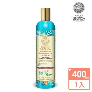 【NATURA SIBERICA】沙棘純露淨化洗髮精(俄羅斯第一品牌)
