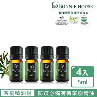 【Bonnie House 植享家】雙有機認證 茶樹精油5ml 4入組
